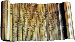 chinese bamboo writing